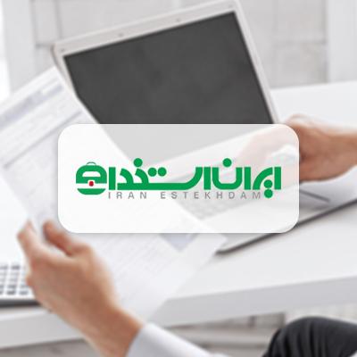 طراحی سایت ایران استخدام