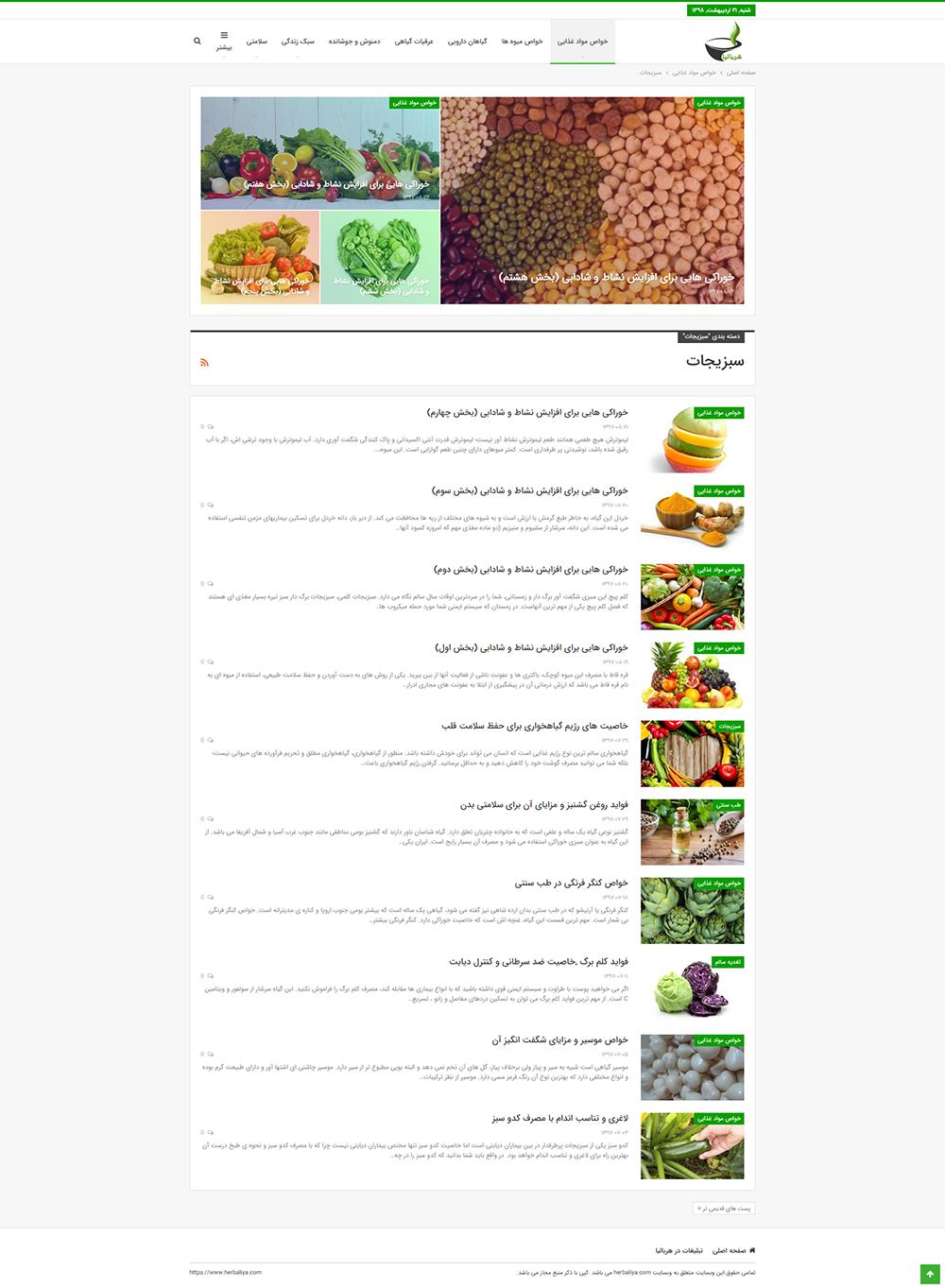 طراحی سایت