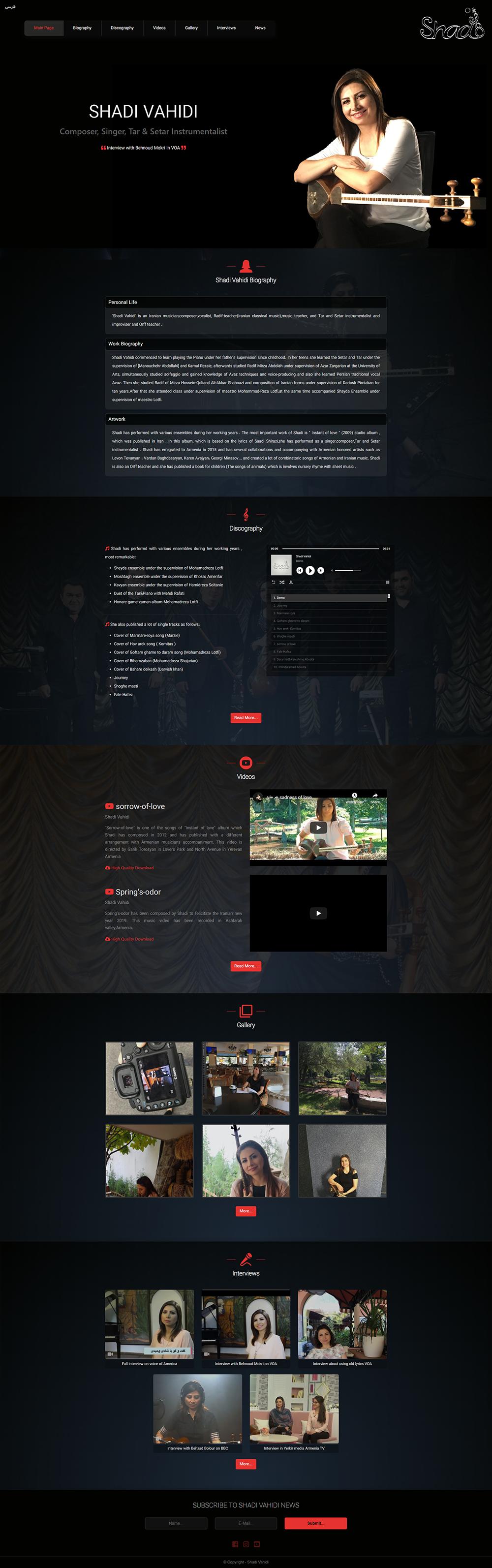طراحی قالب سایت شخصی شادی وحیدی